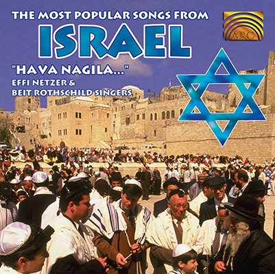 The Most Popular Folk Songs from Israel