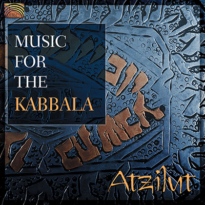 Music for the Kabbalah