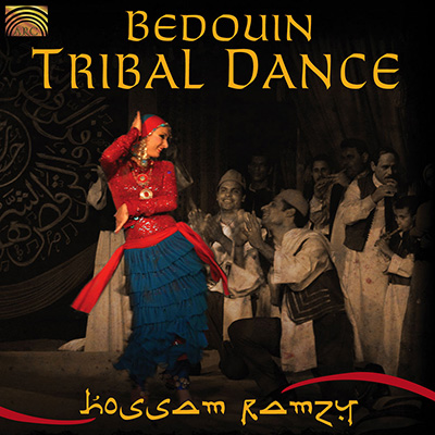 Bedouin Tribal Dance