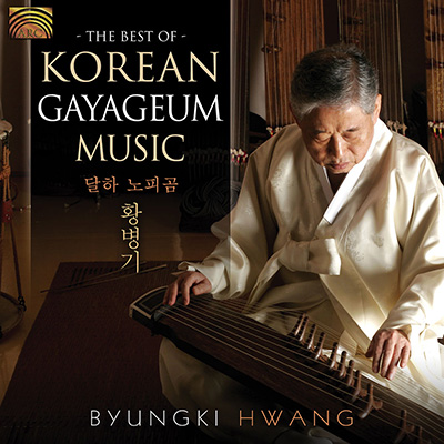 The Best of Korean Gayageum Music - Darha Nopigom