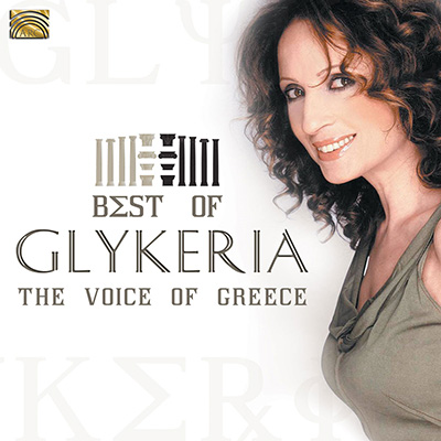 Best of Glykeria - The Voice of Greece