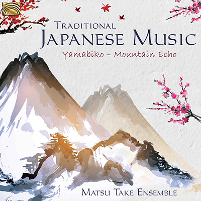 Traditional Japanese Music - Yamabiko - Mountain Echo