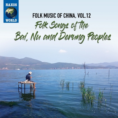 Folk Music of China, Vol. 12 - Folk Songs of the Bai, Nu and Derung Peoples