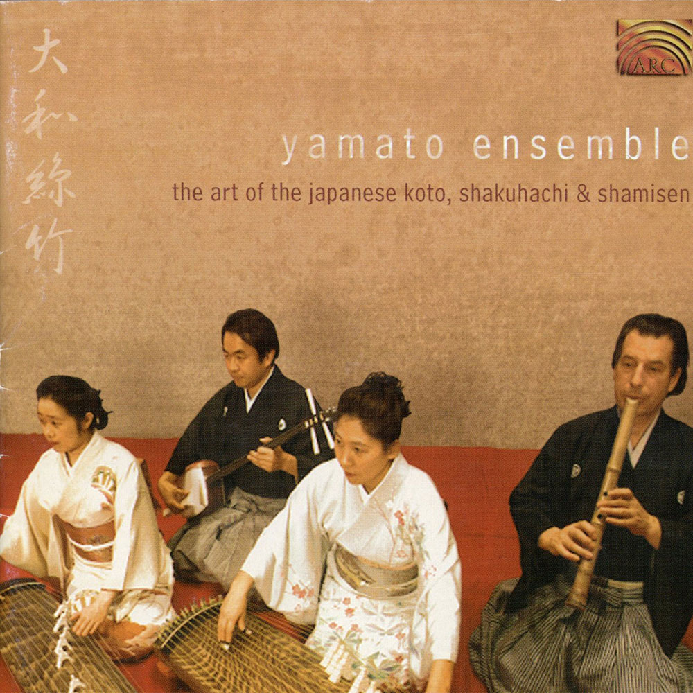 The Art of the Japanese Koto  Bamboo Flute & Shamisen