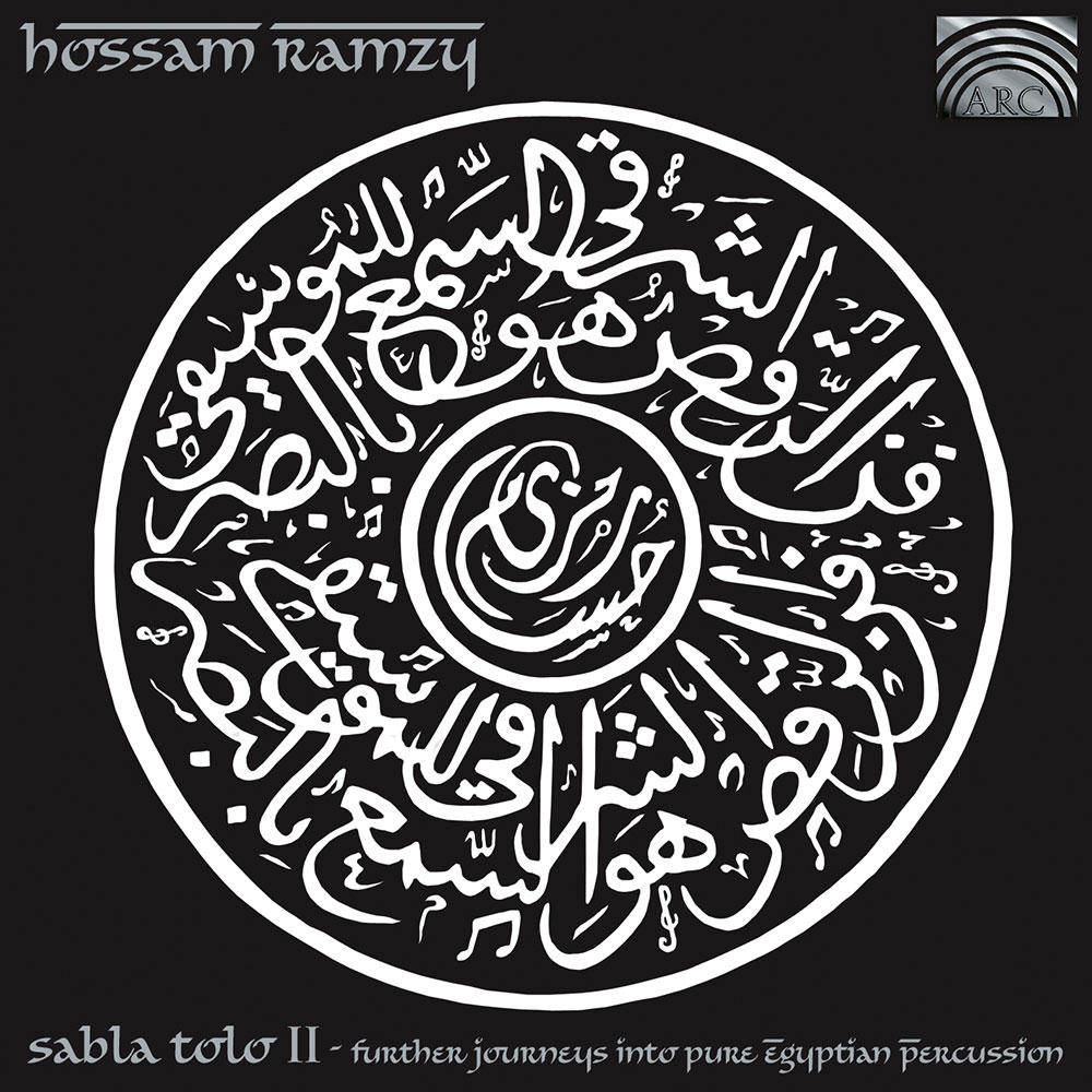 Sabla Tolo II - Further Journeys into pure Egyptian Percussion