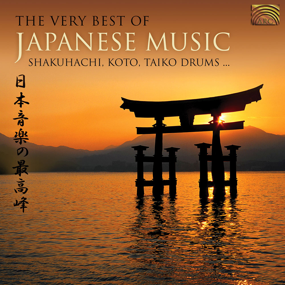 The Very Best of Japanese Music - Shakuhachi  Koto  Taiko Drums