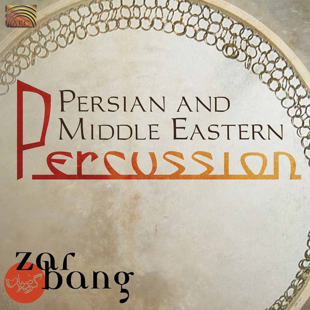 Persian and Middle Eastern Percussion