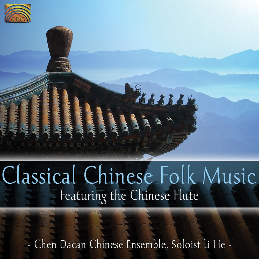 Classical Chinese Folk Music  featuring the Chinese flute