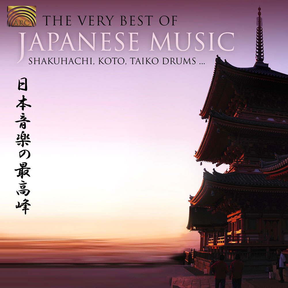 The Very Best of Japanese Music - Shakuhachi  Koto  Taiko Drums…