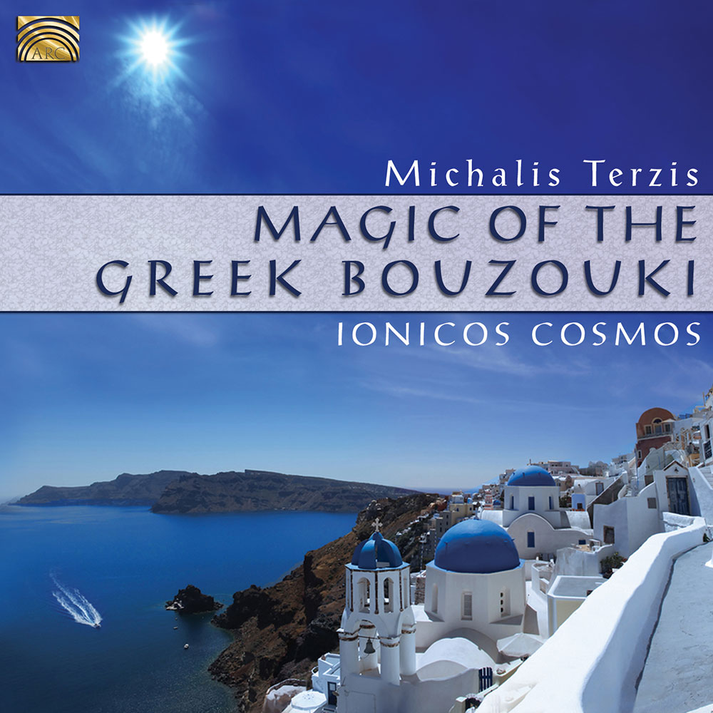 Magic of the Greek Baizouki - Ionicos Cosmos