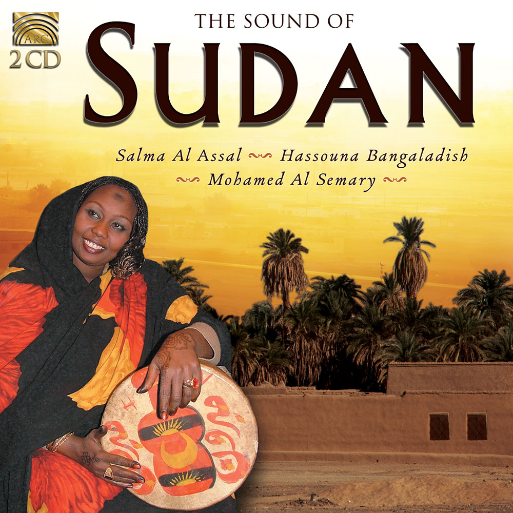 The Sound of Sudan - Salma Al Assal  Hassouna Bangaladish  Mohammed Al Semary