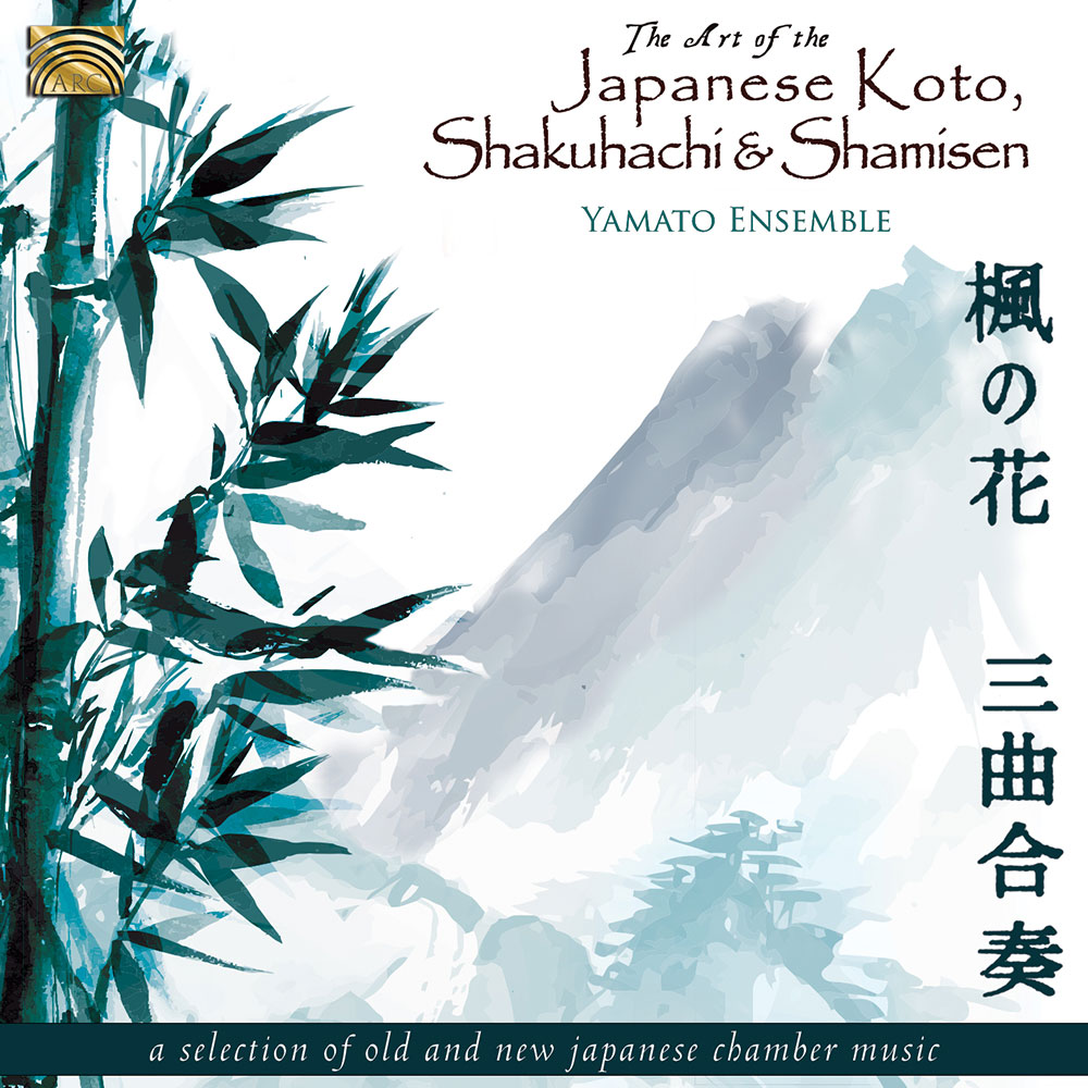 The Art of the Japanese Koto  Shakuhachi and Shamisen
