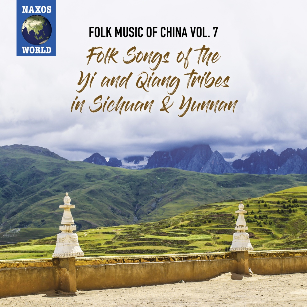 Folk Music of China, Vol. 7 - Folk Songs of the Yi and Qiang Tribes in Sichuan and Yunnan
