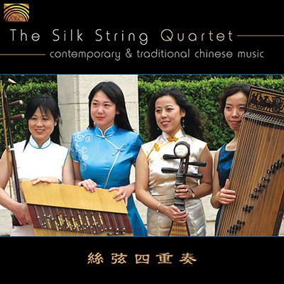Contemporary & Traditional Chinese Music