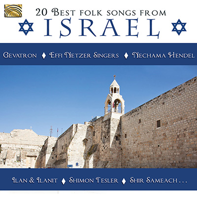 Best of Folk Songs from Israel