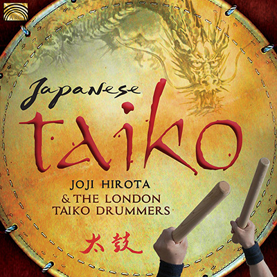 Japanese Taiko - Joji Hirota and The London Taiko Drummers
