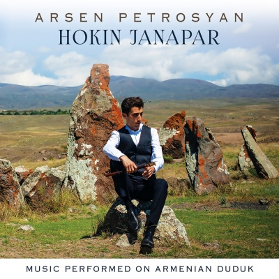 Hokin Janapar - Music Performed on Armenian Duduk