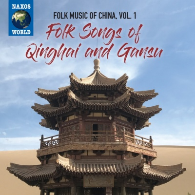 Folk Music of China, Vol. 1 - Folk Songs of Qinghai and Gansu