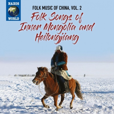 Folk Music of China, Vol. 2 - Folk Songs of Inner Mongolia and Heilongjiang