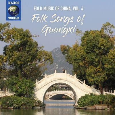 Folk Music of China, Vol. 4 - Folk Songs of Guangxi